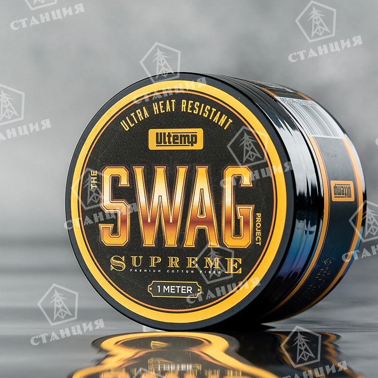 Хлопок SWAG 10g by Element Vape