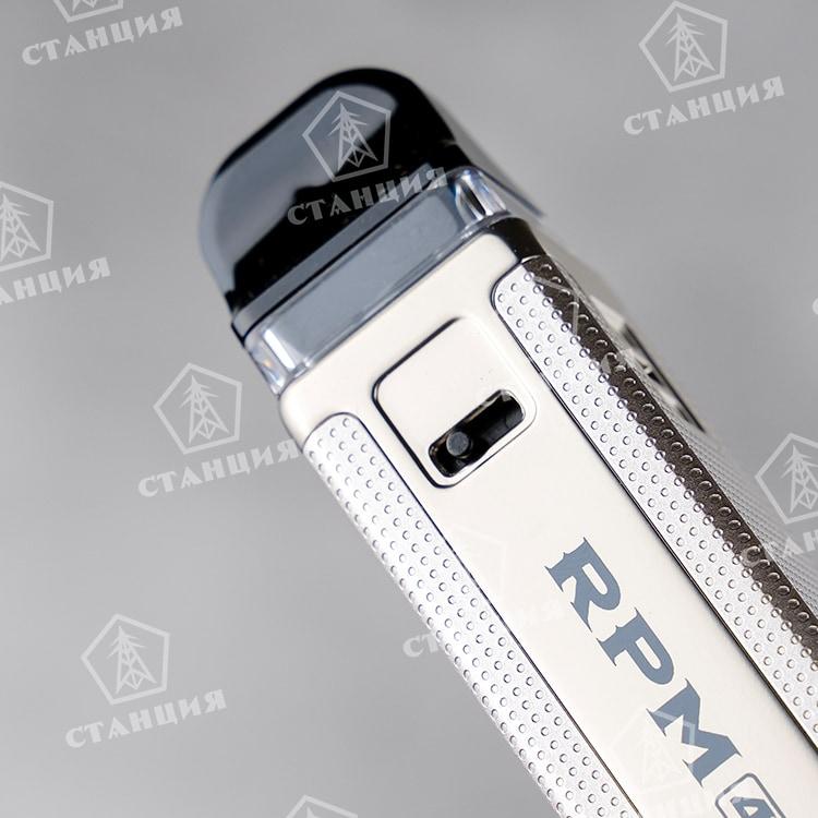 SMOK RPM 2 Pod Starter Kit - Регулировка обдува