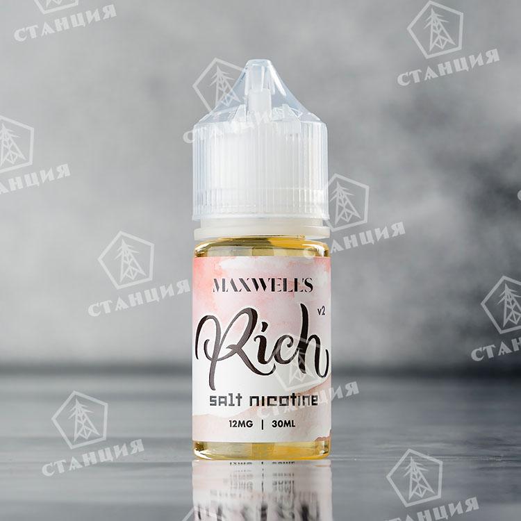 Maxwells Salt - Rich Waterberry v2 30 мл