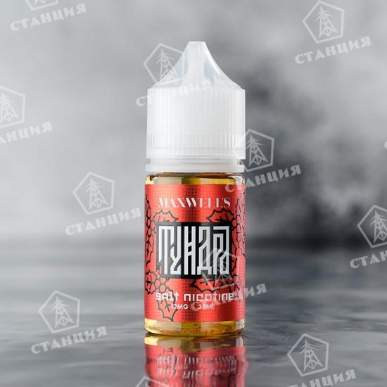 Maxwells Salt - Тундра 30 мл