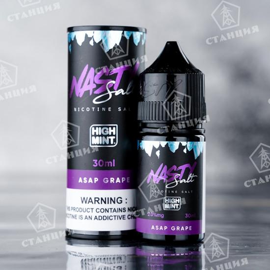 Nasty Juice Salt - Asap Grape High Mint 30 мл