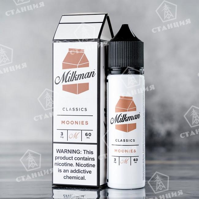 Milkman Classics - Moonies 60 мл