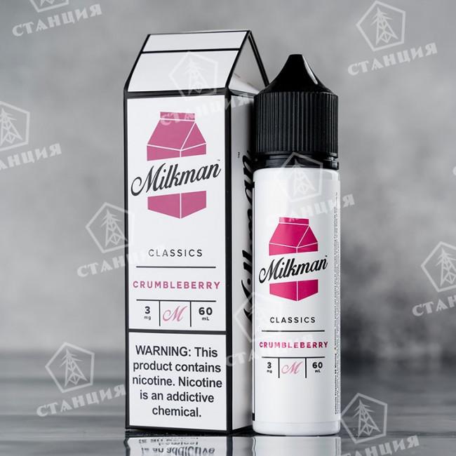 Milkman Classics - Crumbleberry 60 мл