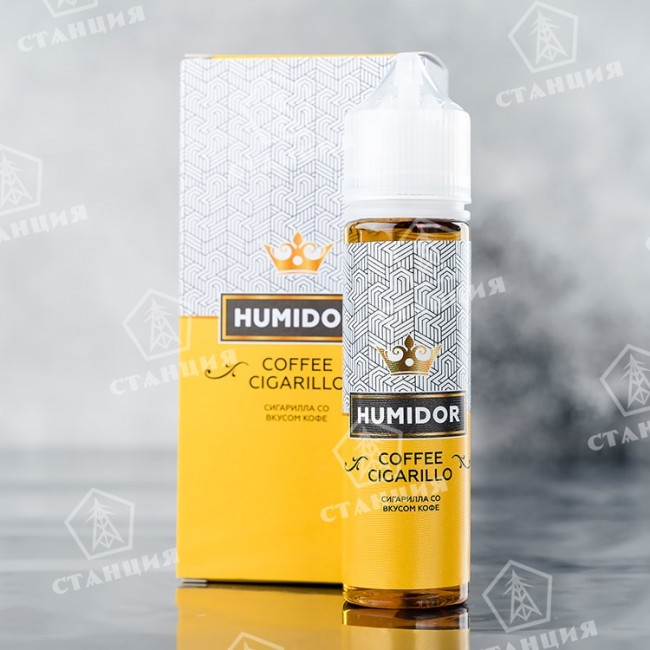 Humidor - Coffee Cigarillo 60 мл