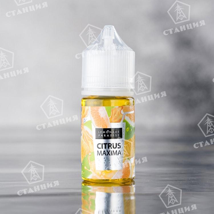 Lemonade Paradise Classic - Citrus Maxima 30 мл